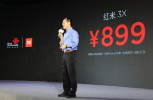 Xiaomi-Redmi-3X-launch-1024x673
