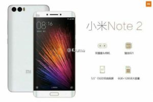 leaked-image-of-xiaomi-mi-note-2